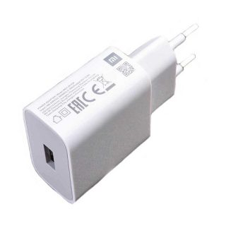 Product details of Xiaomi 3A 33W Turbo Charger EU - White